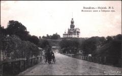 Московское шоссе и Соборная гора. Большая Смоленская дорога.