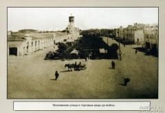 Московская улица и торговые ряды до войны.