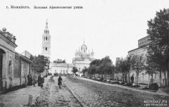 Вид на Большую Афанасьевскую улицу и Троицкий храм от «старой почты».