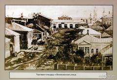 Вид с колокольни Вознесенской церкви. Начало ХХ в.