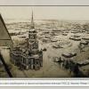Можайск в день освобождения от фашистов.  Аэроснимок военкора ТАСС Д.Чернова, январь 1942 г.