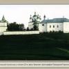 Лужецкий монастырь в начале 20-го века. Фрагмент фото Прокудина-Горского.