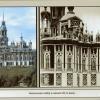 Никольский собор в начале 20-го века. Фото Прокудина-Горского.