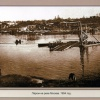 Паром на реке Москва.1954 г.