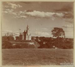 Вид на Можайск с запада. Фото Прокудина-Горского.1911г.