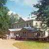 Дворец в с. Бородино. 1911.  Фото Прокудина-Горского.