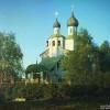 Бородинская церковь. (На куполе пробоина.) Бородино. 1911.Фото Прокудина-Горского.