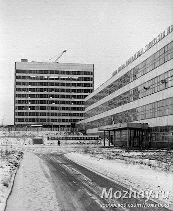 МПК. 1981 г.