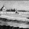 Вид на Спасо-Бородинский монастырь, рисунок 1820-х годов
