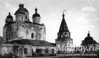 Лужецкий монастырь . Фото середины ХХ века.