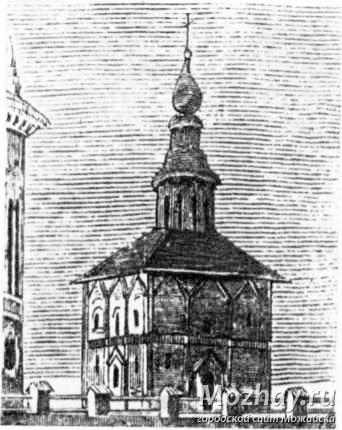 Можайск. Петропавловская церковь  XV в. Гравюра 1841 г.