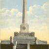 Памятник Л.Гв.Егерскаго полка
