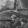 Бородино.Осень. 1941г.