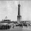 На снимке 1912 г. торжества на Бородинском поле, посвященные 100-летию Отечественной войны 1812 года