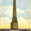 Памятник 1-ой Гренадерской Дивизии Графа Строганова