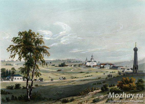 Вид Бородинского поля. Л.Ж. Жакотте. 1840-е гг.