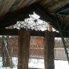 домик колодезный с ковкой