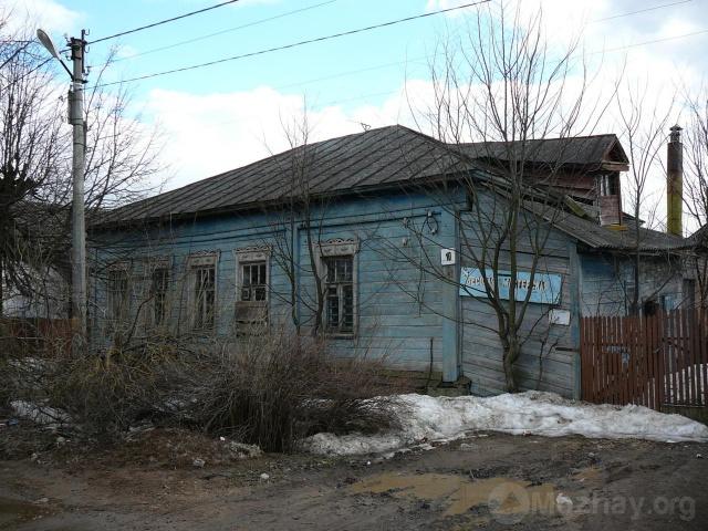 Бывшие ясли на ул.Каракозова.