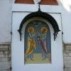 Фреска Петропавловской церкви.