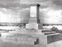 Батарея Раевского. Временный памятник на могиле П.И.Багратиона. Фото 1940 х гг.