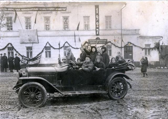 Можайск.  Автомобиль у здания сберкассы (ныне  здание СИЗО на Комсомольской площади). 1927 г. Фото из архива Кругловых