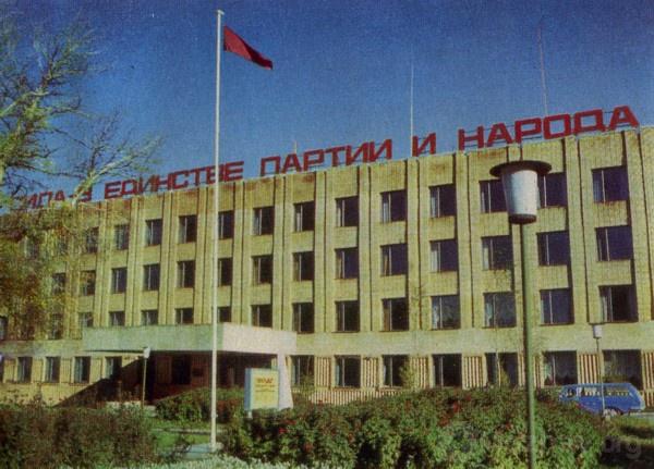 Здание Можайского горкома КПСС и горисполкома. 1979-80гг.
