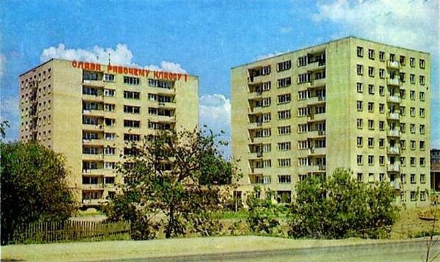 Можайск. Общежития МПК. 1980-81 гг.. Фото В.Тихомировой