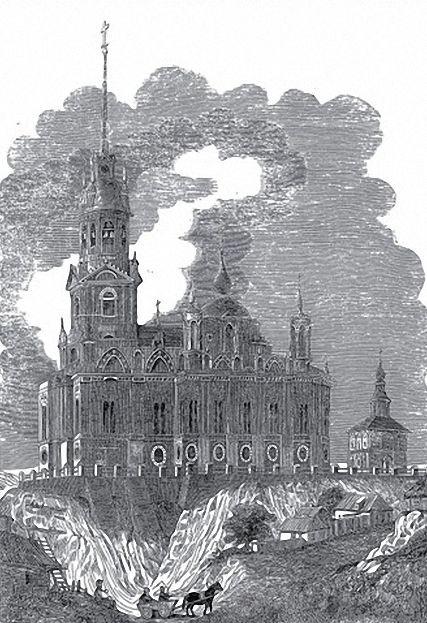 Соборная гора и Никольский собор. Литография примерно начала ХХ в.