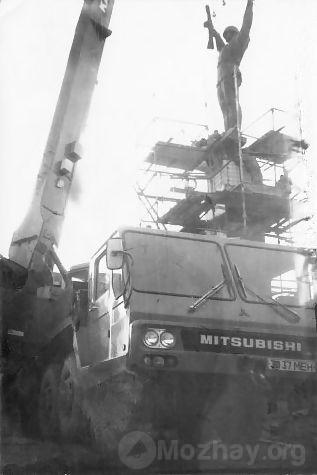 Строительство памятника Воину-освободителю. (2) 1985 г.