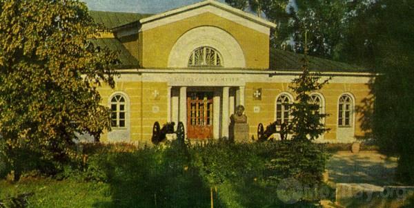 Бородинский музей. 1975 г.