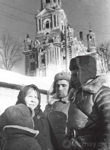 Можайск. 20 января 1942 года.