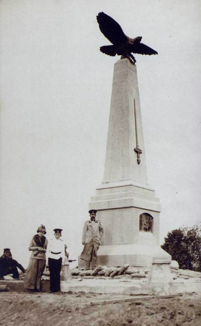 П.А.Воронцов-Вельяминов на строительстве памятника Кутузову на Бородинском поле. Фотография 1912 года