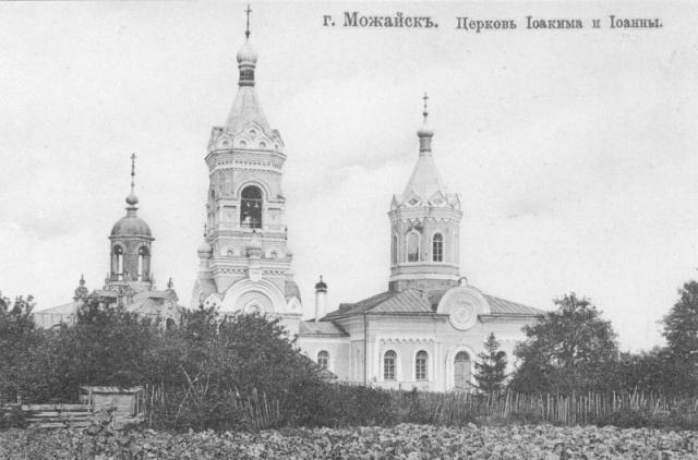 Вид церкви Святых Иоакима и Анны.