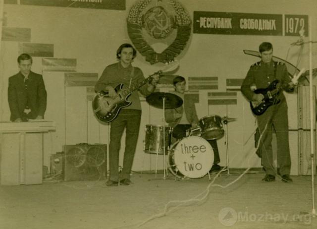 """ВИА """"Три+два"""" 1972г. Фото из архива В.Уколова"""