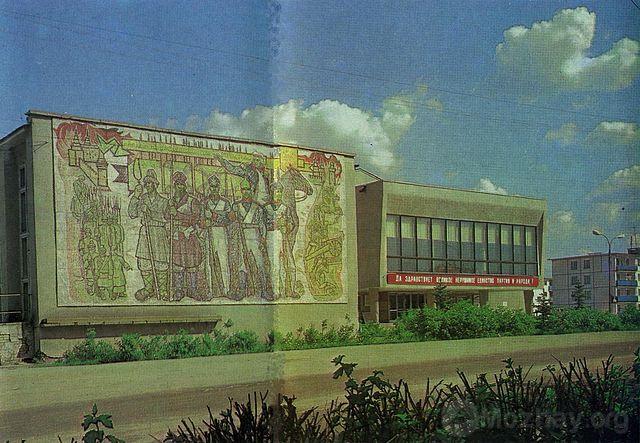 ДК. 1980 г.