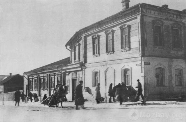 Можайск. Старая почта (?). Конец 30-х г.  ХХ в. Фото Кудринского Н.Н.