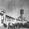 Можайск. Торговые ряды. Конец 30-х г. ХХ в. Фото Кудринского Н.Н.