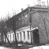 """Здание редакции газеты """"Новая жизнь"""" , 2-й этаж, на пересечении ул.Клементьевской и Пионерской. (Сейчас его уже нет. На его фундаменте летом ставят пивной павильон.)"""