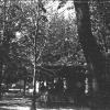 Можайск. Беседка в парке у Дома пионеров. Май 1967 г. Фото С.Парфентьева из архива Е.Парфентьевой.