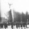 Открытие памятника Воину-освободителю. (1) 1985 г.