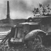Бородино. Осень 1941 г.