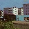 Улица Московская. 1980г..jpeg