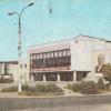 Можайск. Дом культуры в 1985 году. Фото С. Приймака