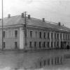 Можайск. Улица Московская дом №10. 1947 г.  Фото из архива В.Лебедева.