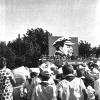 Пионеры на митинге. (1). Май 1967 г. Фото С.Парфентьева из архива Е.Парфентьевой.
