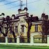 Дом Хлебникова-Ролле. 1980 г.