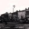 Торговая площадь Можайска. Начало ХХ века.