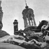 Никольский собор в Можайске, разрушенный немецкими оккупантами. Фото А.Шайхета. 1942 г. РГАКФД