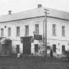 """Можайск. Пивная-чайная """"Моссельпрома"""". 20-30 е годы  ХХ века. Бывший дом Тучниных."""