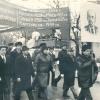 Можайск. Комсомольская площадь. 7 ноября 1986 г.   Колонна совхоза Клементьево.